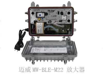 宇星有線電視放大器邁威M22放大器