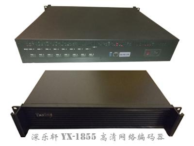 鞍山酒店數字電視改造高清編碼器廠商 轉換器