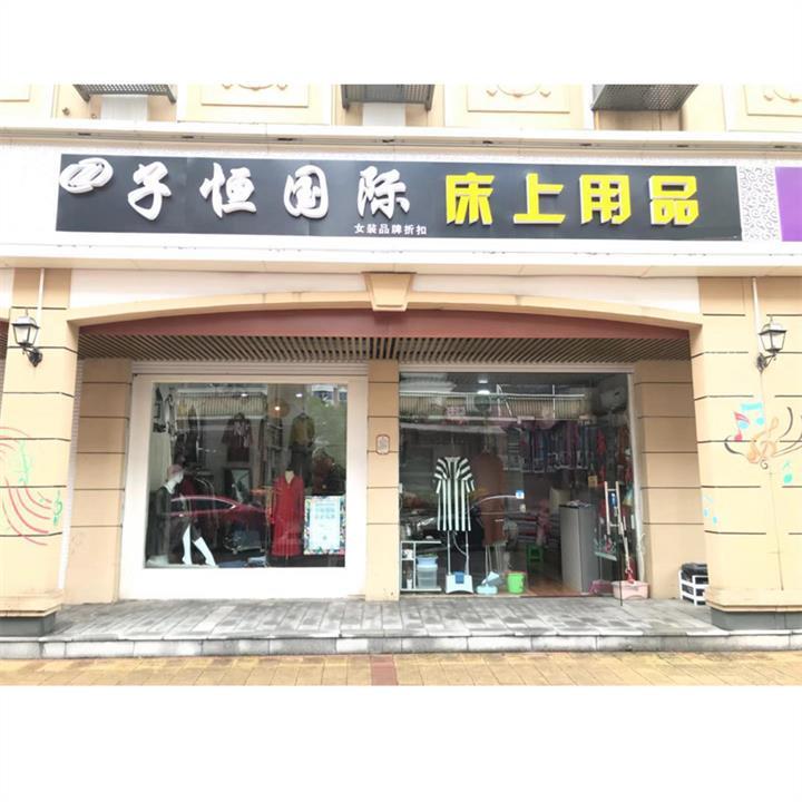 新疆時尚折扣女裝加盟