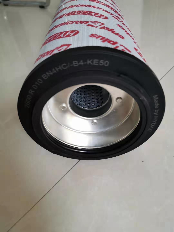 鞍山風電齒輪箱濾芯廠商 技術成熟 產品穩定