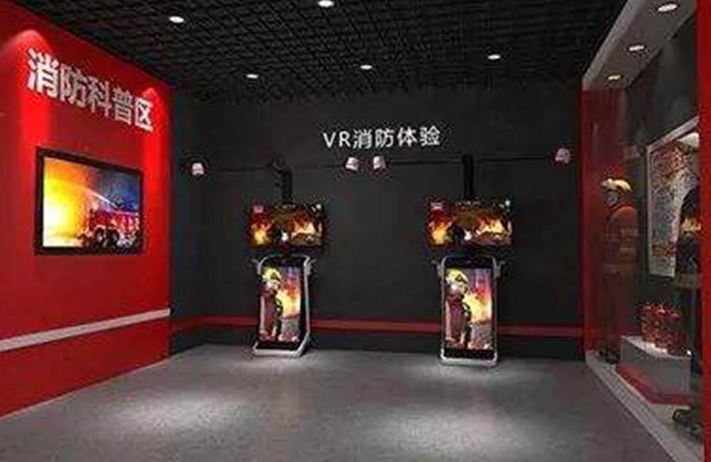 消防VR體驗館廠 技術成熟 產品穩定
