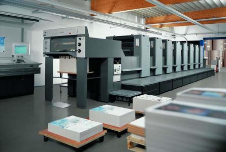 數碼印刷公司哪家好_陜西合格的印刷廠