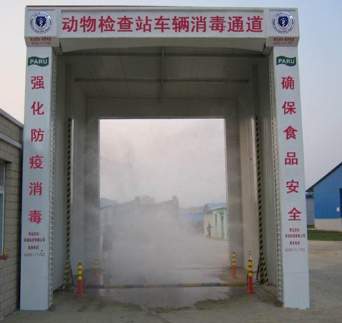噴霧消毒設備