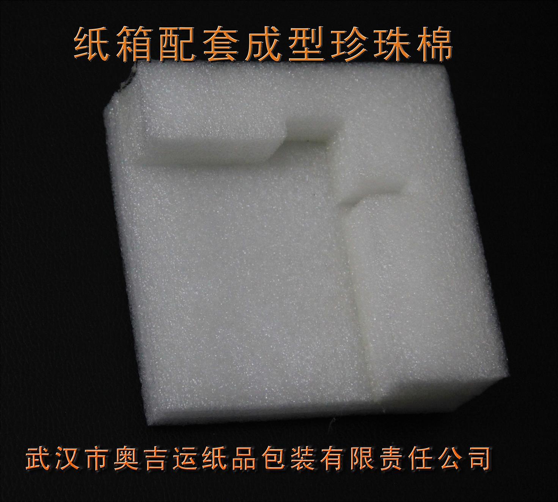 武漢物流紙盒加盟合作 淘寶紙箱 放心選擇