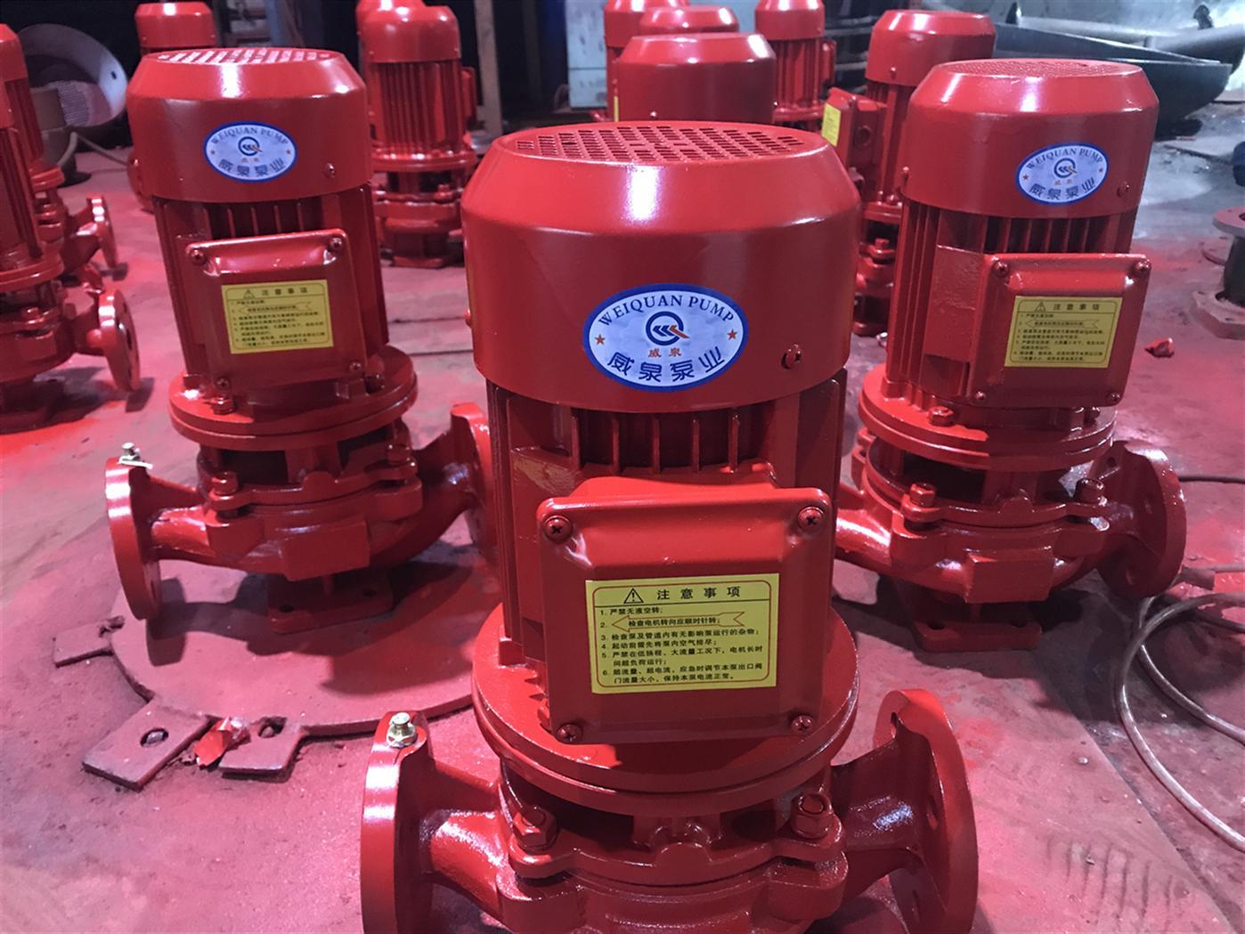 噴淋泵加盟合作