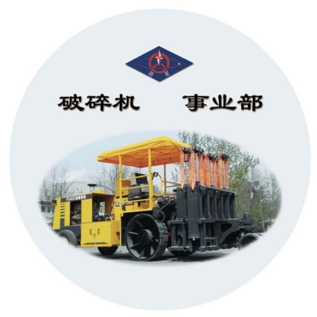 菏澤三輪膠輪路拌機配件促銷