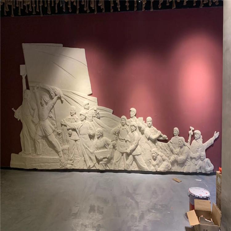 廣場宣傳玻璃鋼浮雕雕塑生產廠家