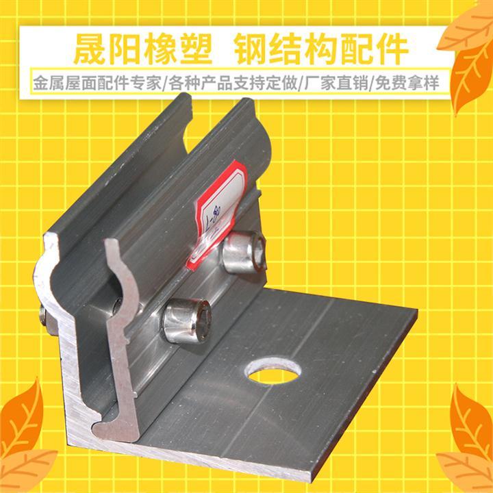 供應430鋁鎂錳板防風夾具