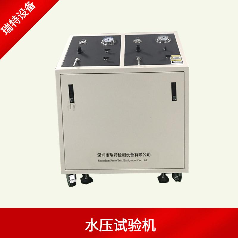 防爆電器水壓試驗機-防爆電器外殼水壓試驗臺