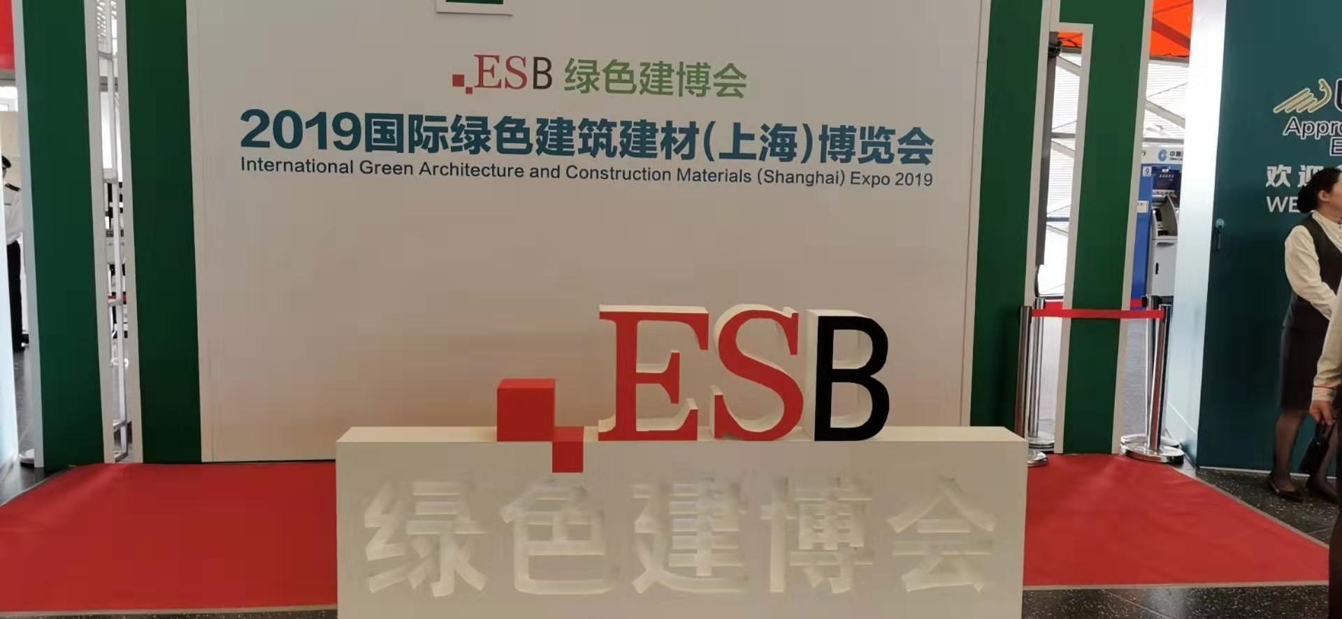 2020年上海建博會開幕時間