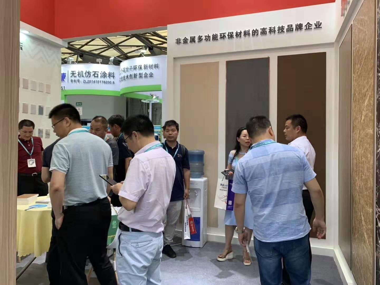 2020年上海建博會開幕時間 綠色建博會 全新資訊