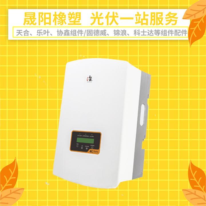 逆變器光伏3-60 光伏逆變器 工藝精良 性能優異