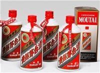 陽江回收53度飛天茅臺酒價格 回收名酒
