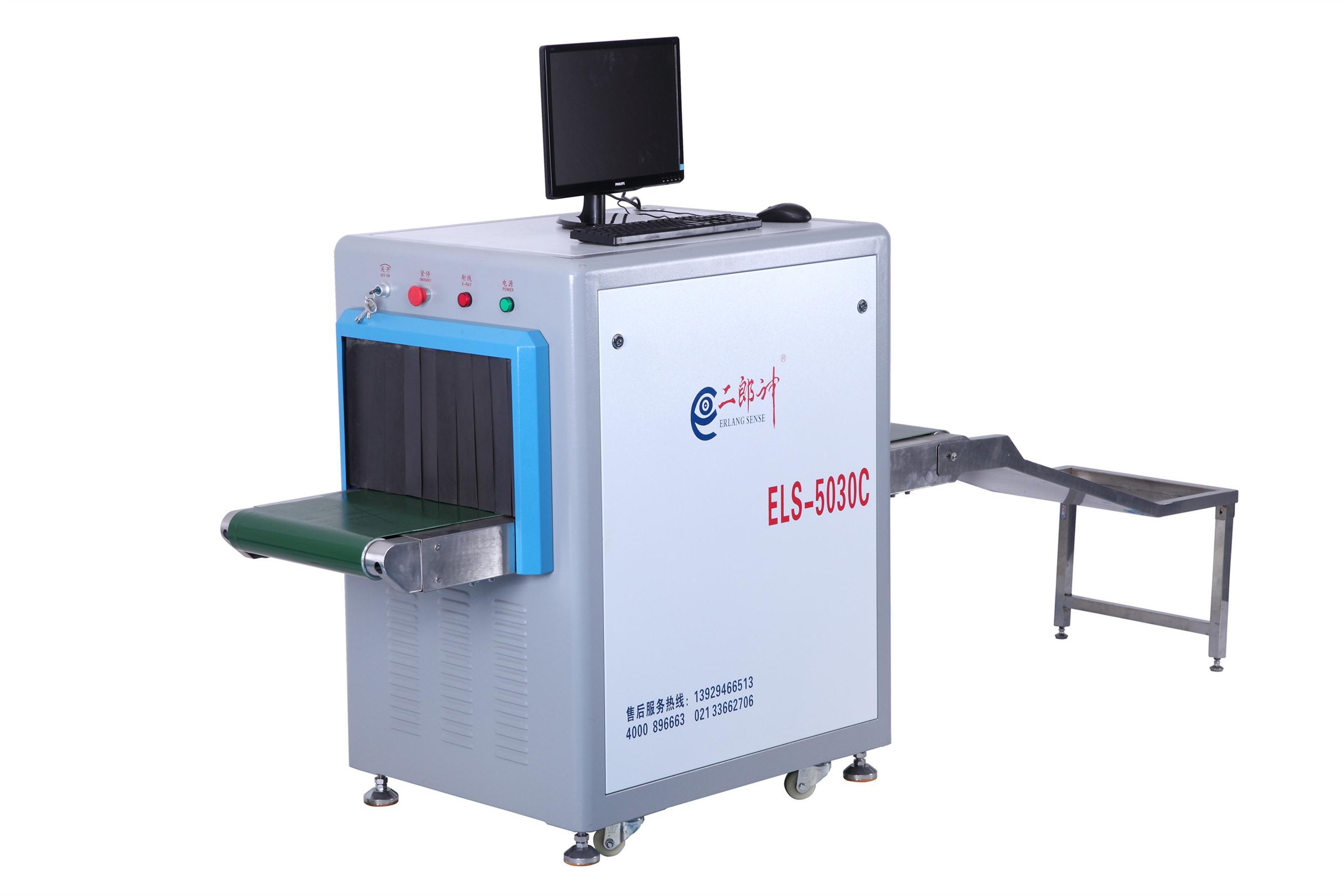 高速X光安檢機批發