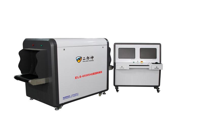 高清晰X光安檢機批發價格