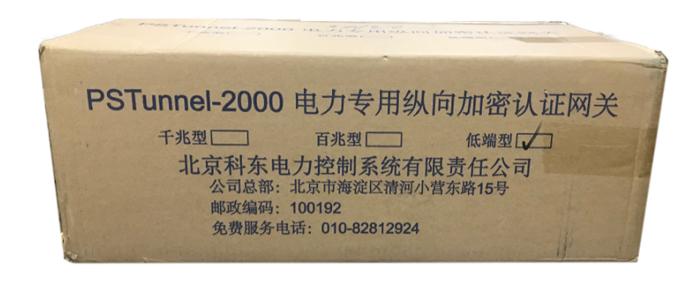 北京科東縱向加密 2000 pstunnel2000D 千兆型