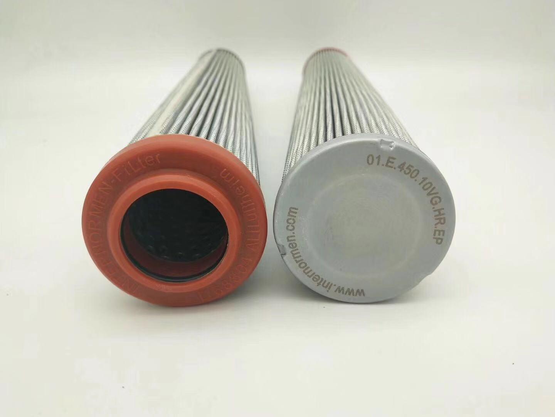 電廠除鐵錳過濾芯規格
