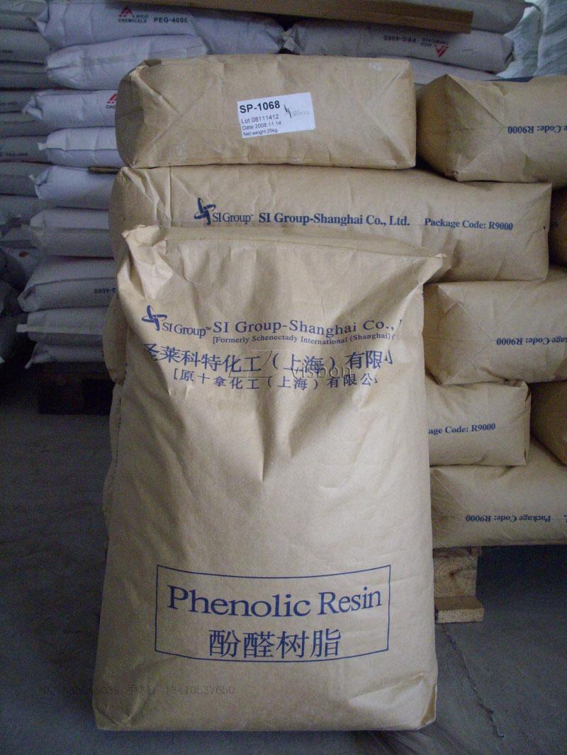 SP-1045硫化樹脂圣萊科特批發價 硫化樹脂 可加工定制