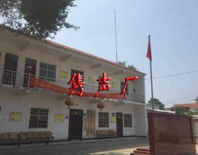七臺河無線預警應急廣播生產商
