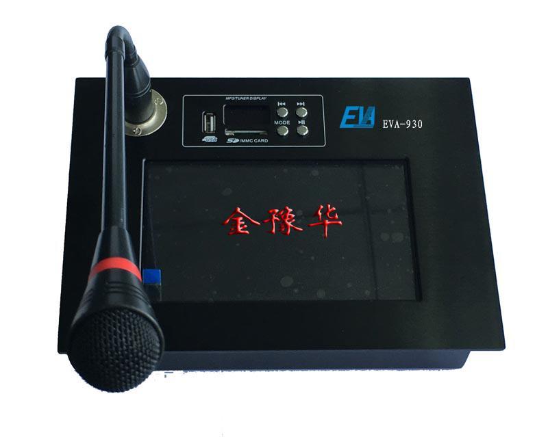 信陽廣播器材數字