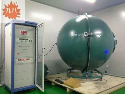HSP6000積分球 高精度LED光色電測試系統