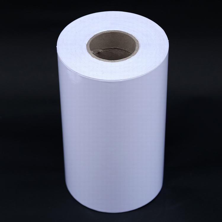 常州專業定做銅版紙不干膠廠家直銷 提供免費樣品