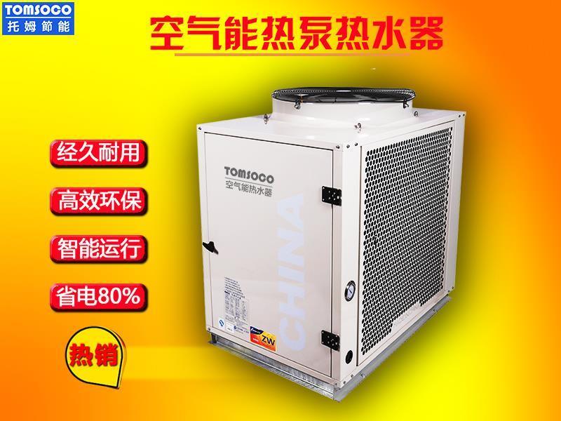 安徽空气源热泵生产厂家