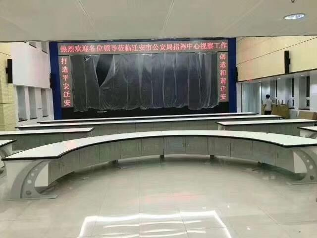 六安操作臺廠家