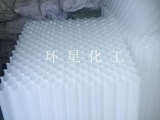 成都不銹鋼斜管填料生產廠家 免費咨詢
