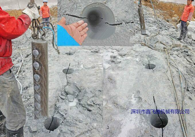 阿壩液壓劈裂棒廠商