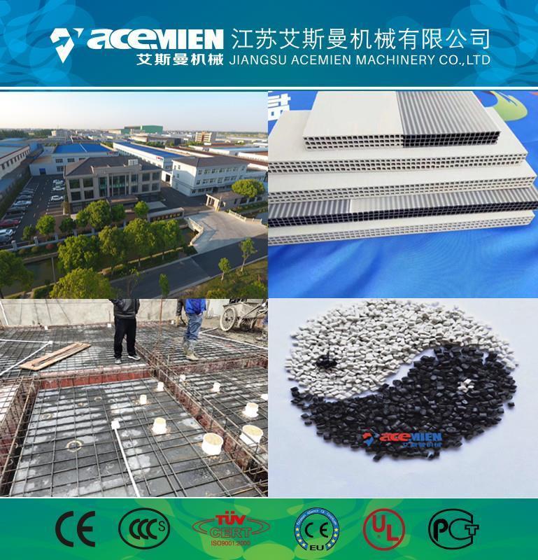 杭州塑料模板設備廠家