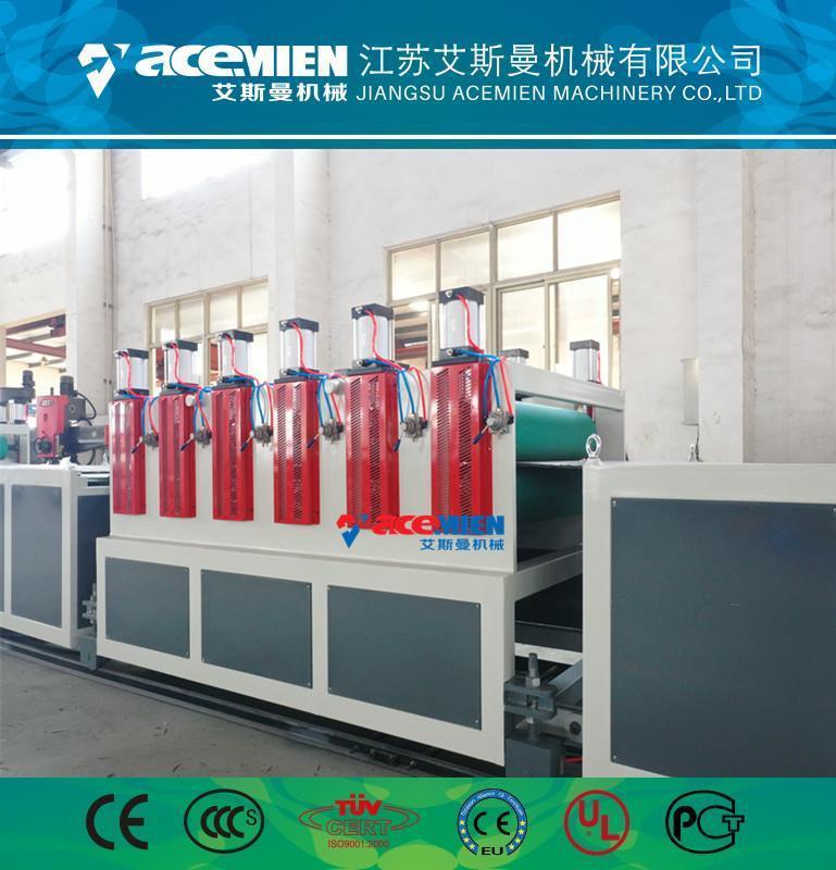 山東專業生產中空建筑模板設備廠家