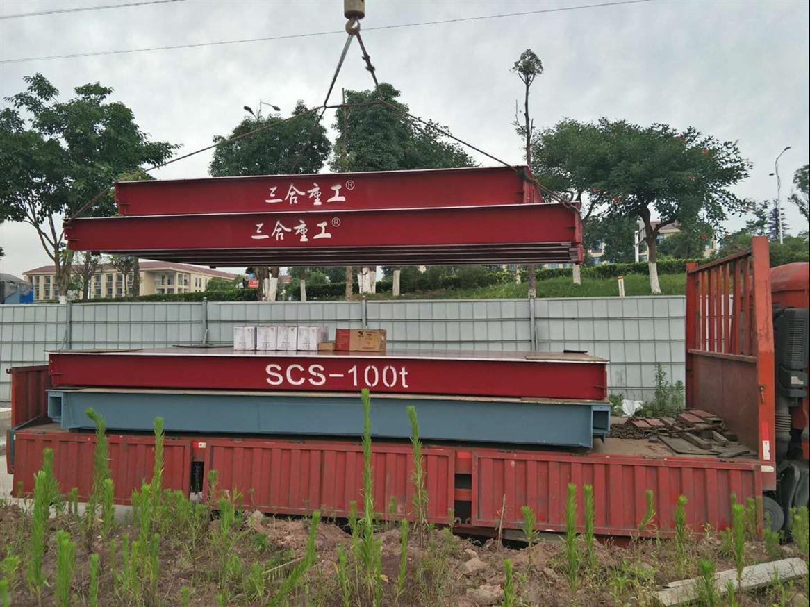 都江堰市电子地磅生产厂家