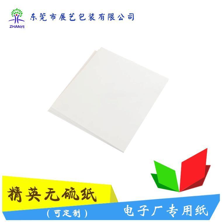 阿壩晶圓墊片紙生產商