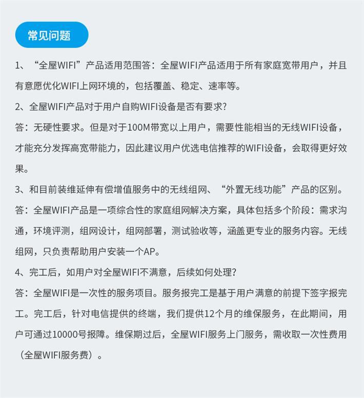 东莞家庭网络全屋WIFI定做 智能组网 家庭必备