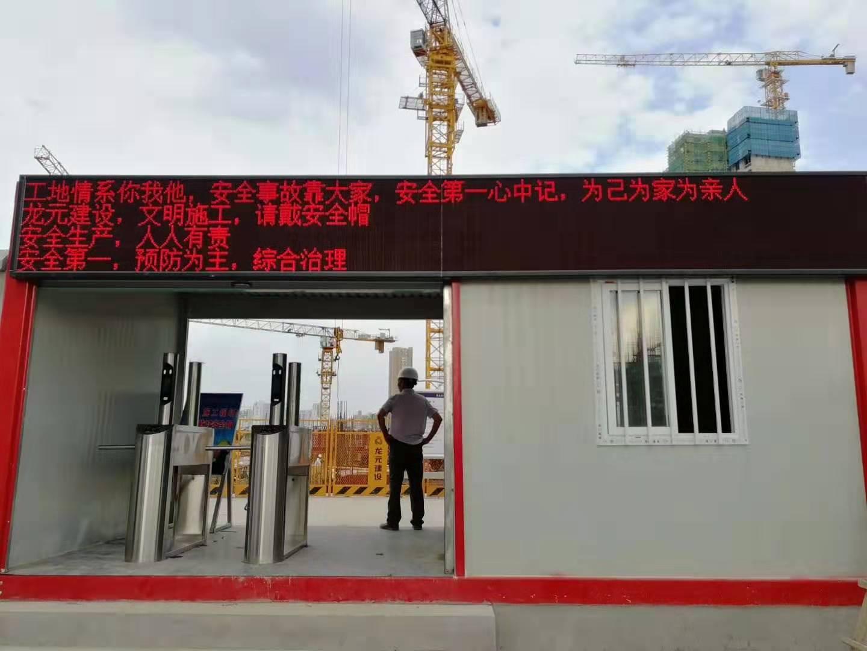銅陵工地門禁系統生產商