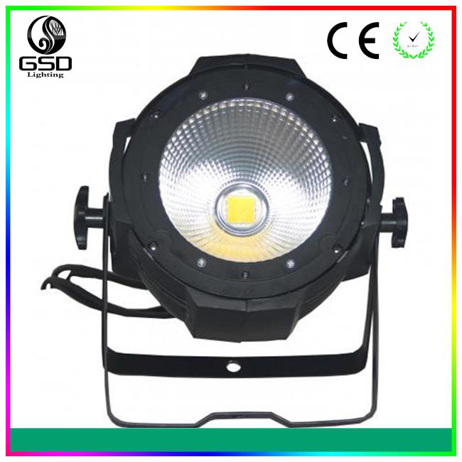 廣州歌斯達LED面光燈全網上線速購
