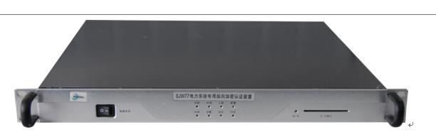 縱向加密SJJ1632-B廠家直銷