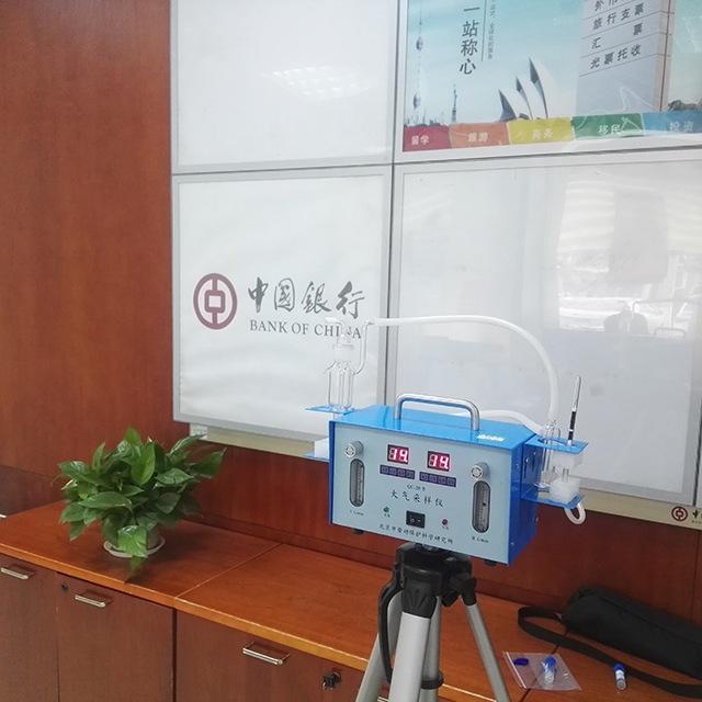 PVC塑料地板環保檢測 裝修材料環保檢測 出報告快