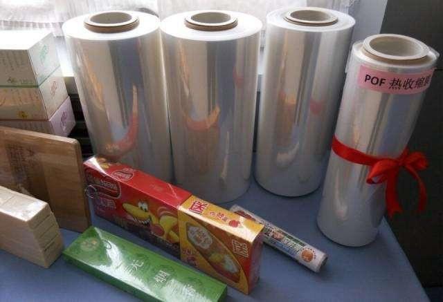 烏魯木齊銷售熱收縮膜批發價