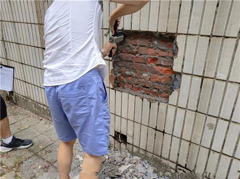 北京辦公樓抗震安全鑒定怎么收費