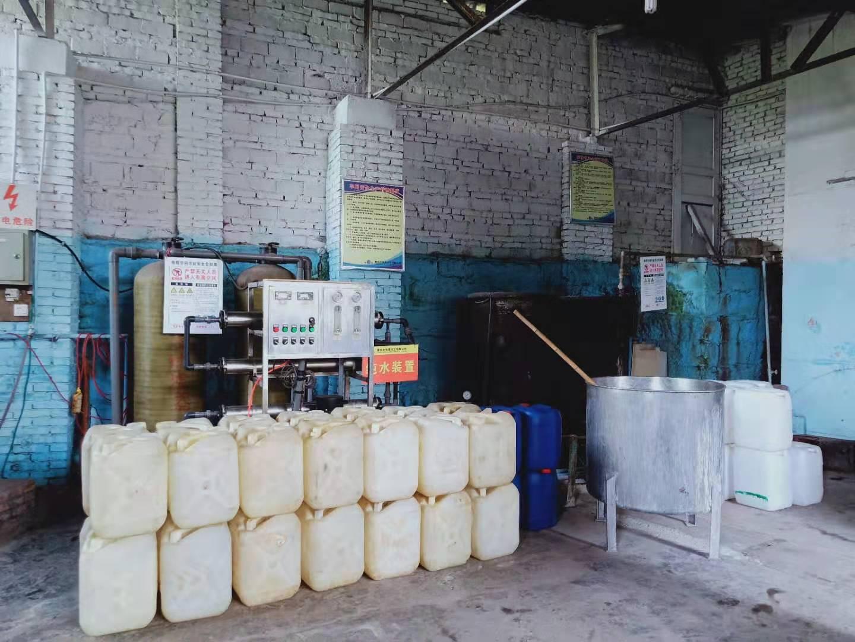 攀枝花硅烷偶聯劑供應商