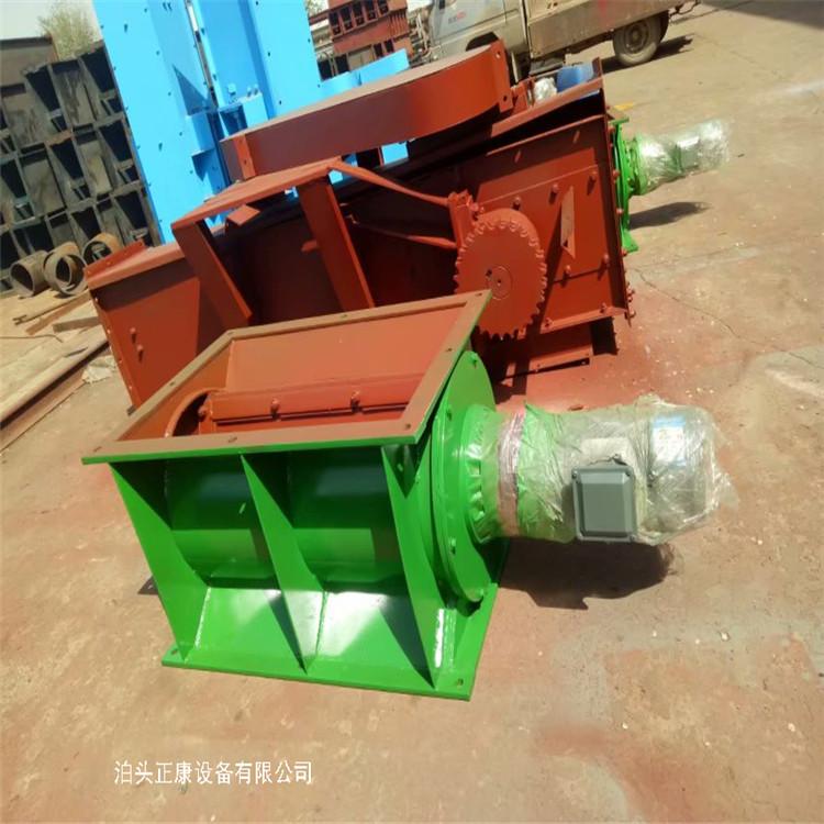 保定YJD-04型星型卸料器廠家