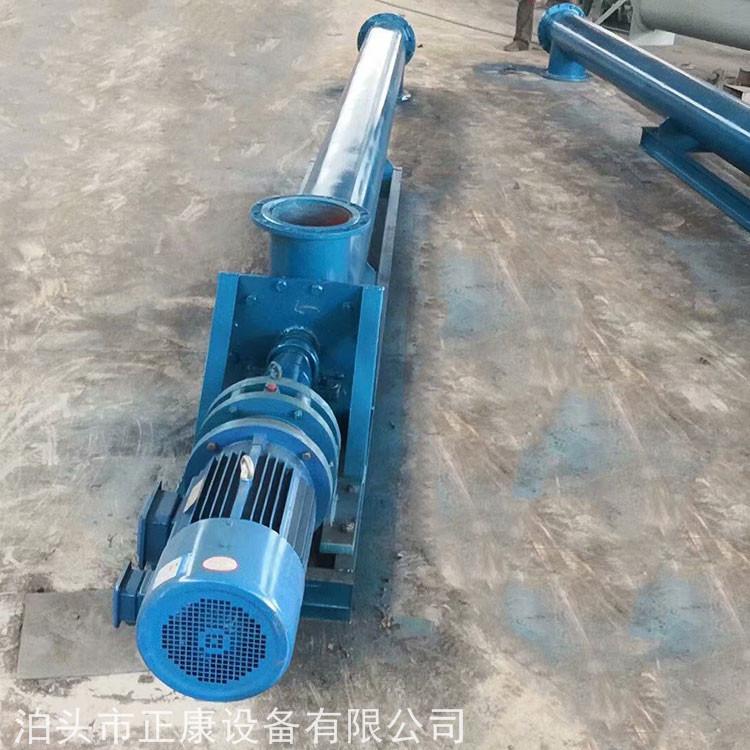北京LS-125型螺旋輸送機品牌