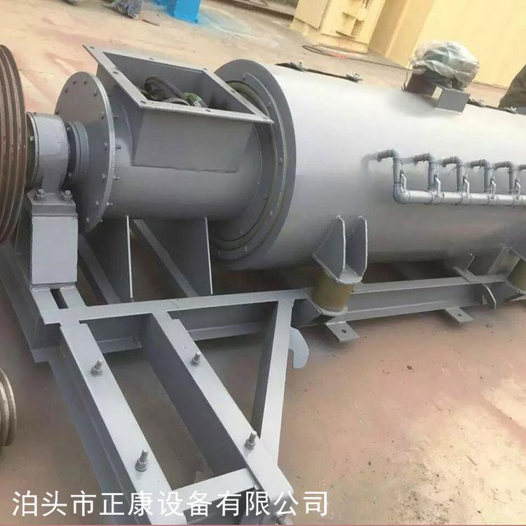 北京DSZ-120粉塵加濕攪拌機電話