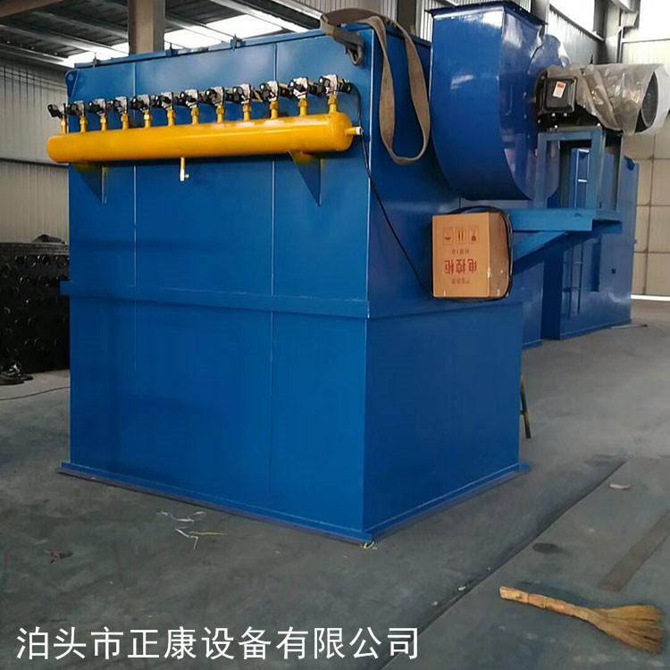 北京ZC-144/3脉冲布袋除尘器厂家