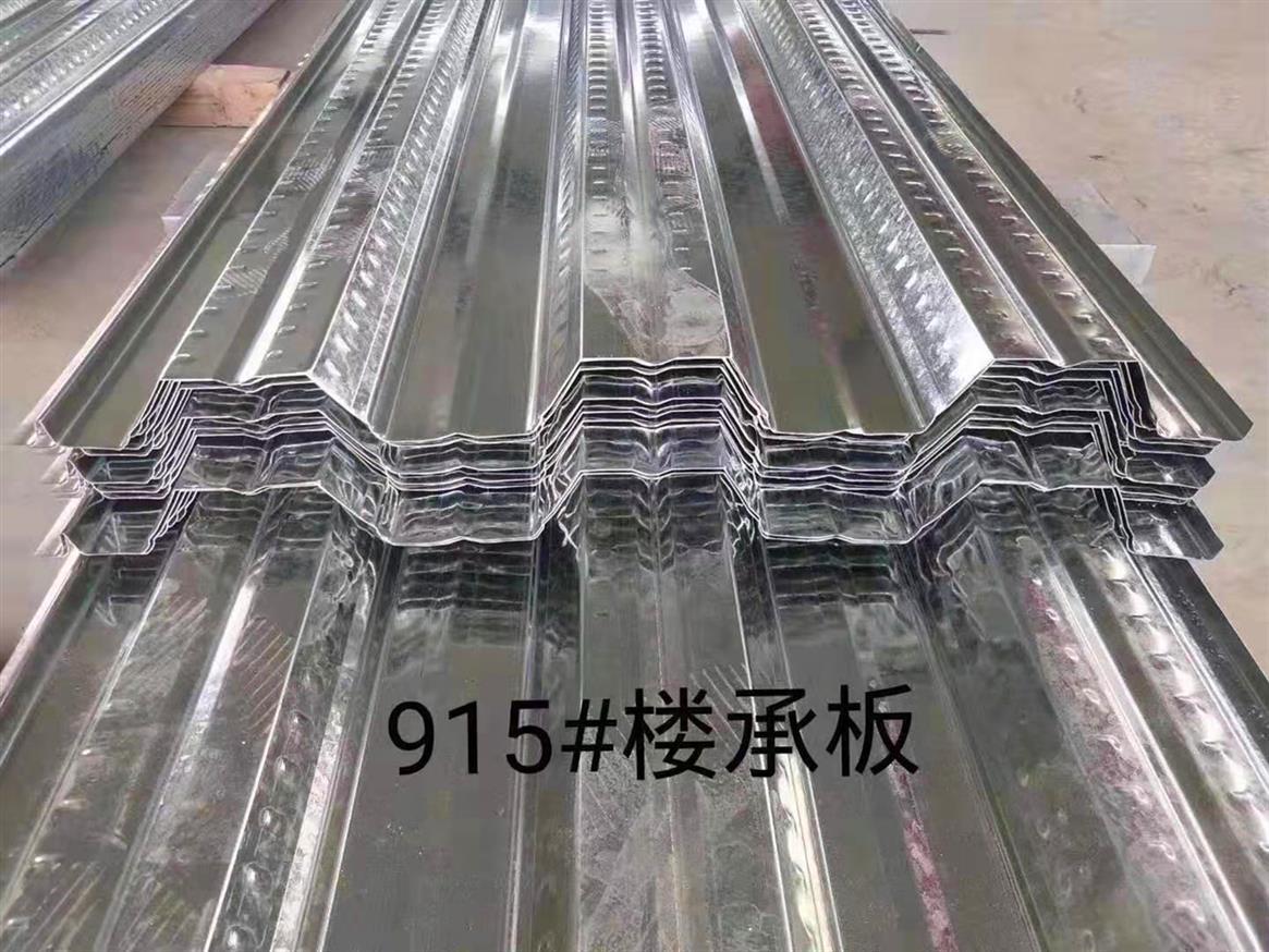 云南昆明樓承板批發市場 建筑壓型鋼板 質量可靠