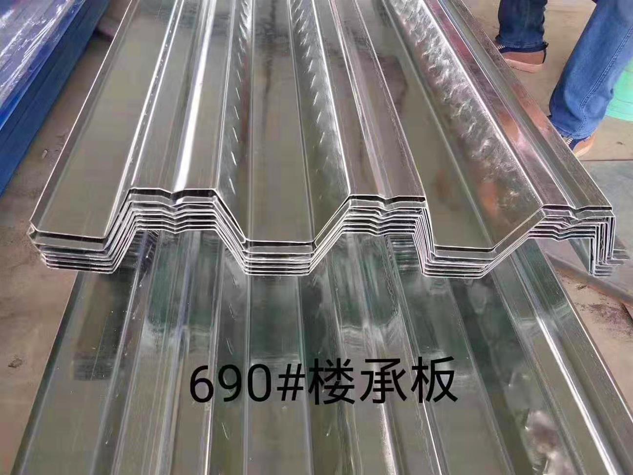 云南昆明樓承板批發市場