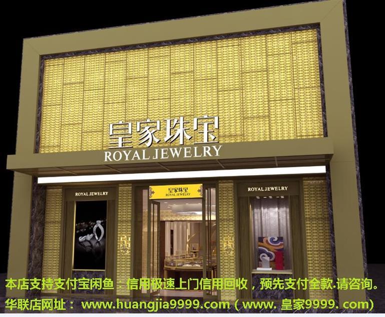 北京朝陽回收鉑金價格