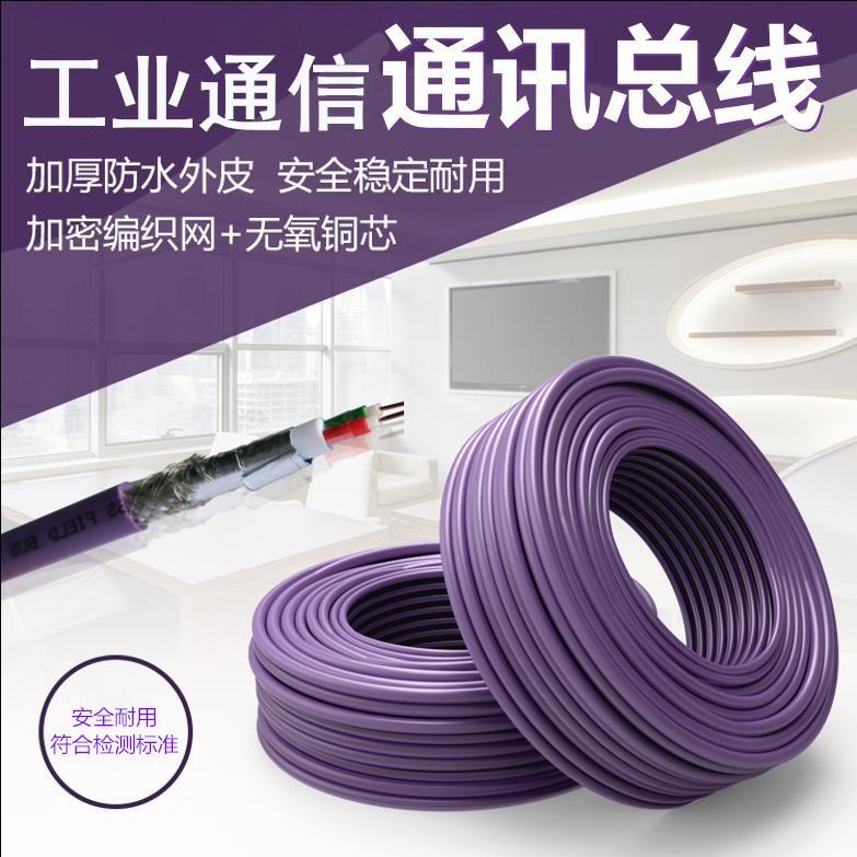 忻州西門子PLC電纜6XV1830-0EH10  ... 歡迎來電洽談